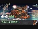 【シノビガミ】日本人と挑む「そしてまた夜がくる」19