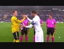 《19-20ヨーロッパリーグ》 [GS第4節・F組] ギマランエス(ポルトガル) vs アーセナル