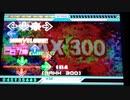 【DDR EDIT】MAX 300 Lv17
