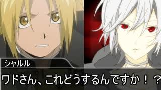 【ゆっくりTRPG】白薔薇の死刑 part4【クトゥルフ神話TRPG】