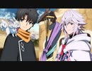 Fate/Grand Order -絶対魔獣戦線バビロニア- Episode 6 天命の粘土板
