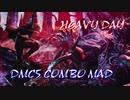 DMC5 COMBO MAD ~Heavy Day~