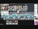 【MTG】ゆかり:ザ・ギャザリング #101 大いなる創造者、カーン【モダン】