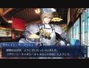 Fate/Grand Orderを実況プレイ セイバーウォーズⅡ編 part15