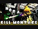 【Splatoon2 】キル集【kill montage】