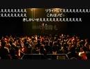 【チラ見せ】天開司の初ソロライブ『リライト』+お祝いVTR