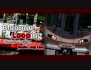 Bloomin' Looping
