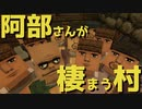 【Minecraft】ハチ使いゆっくりの冒険始めました 2ndBee part3【ゆっくり実況】