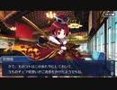 Fate/Grand Orderを実況プレイ セイバーウォーズⅡ編 part16