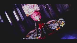 【MMD杯ZERO2参加動画】古明地さとりで「愛して愛して愛して」【東方MMD】