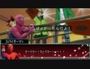 【シノビガミ】完全究極体グレートモスを撃破せよ4話【実卓リプレイ】