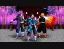 【MMD杯ZERO2参加動画】極楽浄土(炭治郎・義勇・煉獄と2本目かまぼこ隊)【鬼滅のMMD】