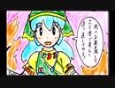 【東方手書き劇場】東方四枠話 四十四(音ズレ修正版)