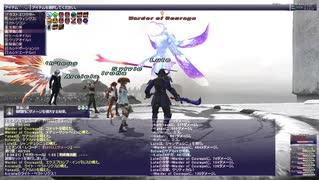 【FF11】Warder of Courage VS 赤魔道士+フェイス