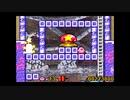 懐ゲー実況シリーズ第16弾「星のカービィ夢の泉デラックス」Part10