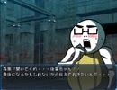 「最強のぽっちゃり魔法変態メガネ。笑」MARIKINonline4 ゲーム実況♯22
