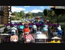 そのゆっくりはツール・ド・フランス2021を走る【PCM2018】 その10