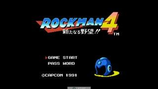 きりたんのロックマン4【VOICEROID実況】パート1