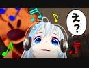【ニコニコ動画】楽しい曲聴きながらだとホラーゲーム怖くない説【Ice Scream: Horror Neighborhood】を解析してみた