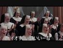 イオすー狂いのオタソング