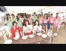 BACHI BACHI CAMP #2「昼飯バトル」