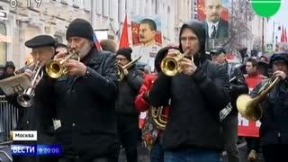 演技派通訳:102年目のロシア革命記念日11月7日に共産党が集会開催