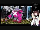 【ペーパーマリオRPG】ペーパーきりたんノーダメージクリアの旅 #11【VOICEROID実況】