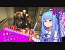 【OUTLAST】琴葉葵の精神病院サバイバル!Part11【VOICEROID実況】