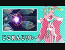 【ポケモンUSM】1から始める総合勢の道 Part5【ダブルバトル】