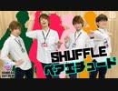 【2nd#31】HANDEAD ANTHEM SHUFFLEペアエチュード【K4カンパニー】