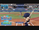 【YTL】うんこちゃんxもこう『実況パワフルプロ野球2019』3/4【2019/10/08】