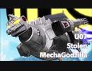 UTAU怪獣戦争7ぬすまれたメカゴジラ