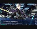 Fate/Grand Orderを実況プレイ セイバーウォーズⅡ編 part17