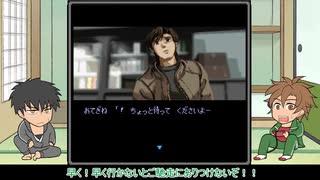 【刀剣乱舞偽実況】無用探偵倶楽部 最終回
