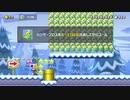 【ゲーム実況】何も知らされず集合したハンマーブロスの末路【マリオメーカー2】
