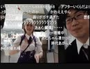 秋葉のメイドバーにきた 黒沢さん 2019.11/8