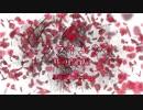 クライム3-紅の夜盲症- / 初音ミク