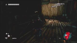 #8-4 再生数20(ry【アサシンクリードリベレーション】