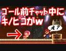 【実況】念願のランクS突入!!そして重大発表!質問は動画でお答えします!