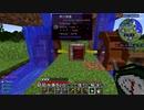 【刀剣乱舞偽実況】鶴丸国永の大自然と生きる6【Minecraft】
