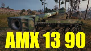 【WoT:AMX 13 90】ゆっくり実況でおくる戦車戦Part633 byアラモンド