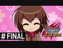 【実況】女子高生忍者が萌えを極めていく謎い格闘ゲーム #09【ファントムブレイカー:バトルグラウンド オーバードライブ】