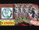 【遊戯王】ガールたんホロの値段がヤバイ!今回は3ボックスで全力で狙いに行くぜ!