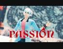 【遊戯王MMD】Passion【鴻上了見】
