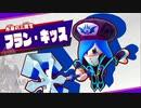 【VOICEROID実況】あかりちゃんのスターアライズ 修行part9 【星のカービィ スターアライズ】