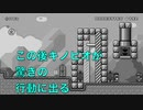 【ゲーム実況】ゴールする方法が意外すぎた【マリオメーカー2】