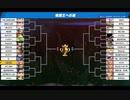テトスマ#13 トーナメント戦
