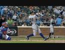 【MLB】メジャーの外野手が一歩も動かない特大ホームラン集 Part1