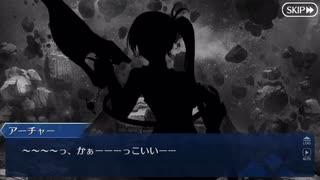 Fate/Grand Orderを実況プレイ セイバーウォーズⅡ編 part19