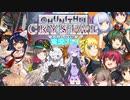 【CHUNITHM】水晶の洞窟で音ゲーする易者 feat.ゆづきず・part1 始動編【VOICEROID】